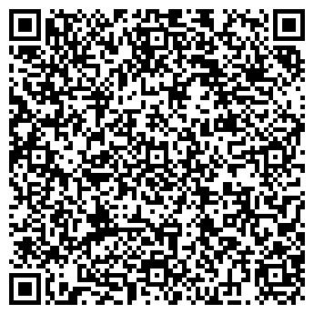QR-код с контактной информацией организации Частное предприятие Асмарт