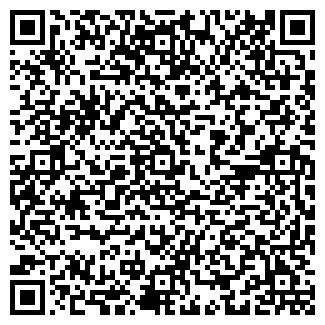 QR-код с контактной информацией организации La Creation