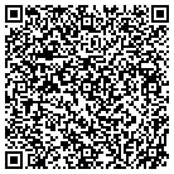 QR-код с контактной информацией организации Cutter Company