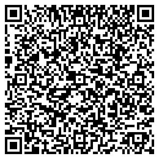 QR-код с контактной информацией организации РПК «REFORMA»