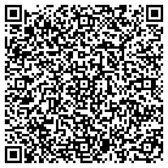 """QR-код с контактной информацией организации Общество с ограниченной ответственностью ТОО """"Казпромупаковка"""""""