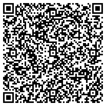 QR-код с контактной информацией организации Фото-салон «Арман», Частное предприятие