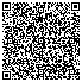 QR-код с контактной информацией организации «Armel-studio», ИП