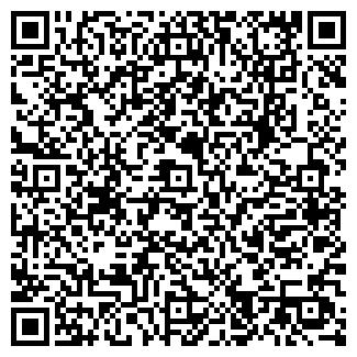 QR-код с контактной информацией организации КардМастер