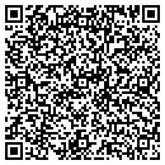 QR-код с контактной информацией организации Компания «АИРС»
