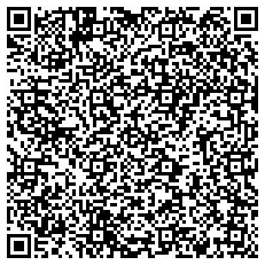 """QR-код с контактной информацией организации ТОО """"Цитрус Дизайн"""""""