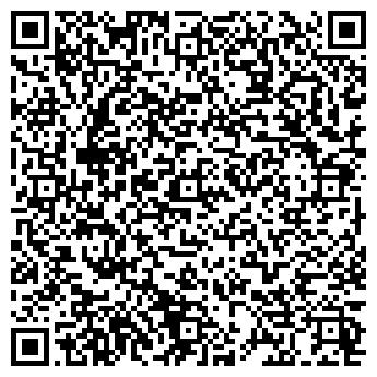 """QR-код с контактной информацией организации ТОО""""Easy Pack PRO"""""""