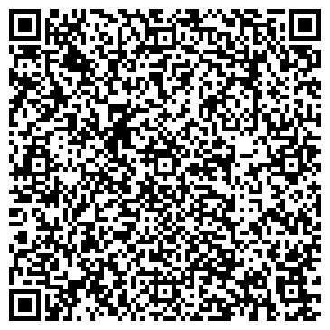 QR-код с контактной информацией организации ТОО «ХАТБЕР-Казахстан»