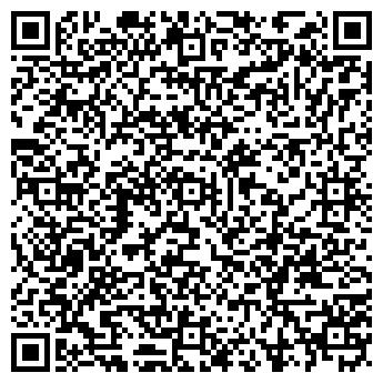 QR-код с контактной информацией организации Print-Shop Темиртау