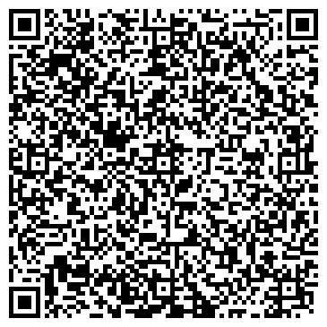 QR-код с контактной информацией организации ИП Переплет документов г. Алматы