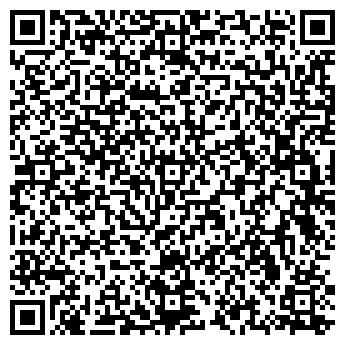 QR-код с контактной информацией организации Субъект предпринимательской деятельности ТОО «Трэйд Арсенал»
