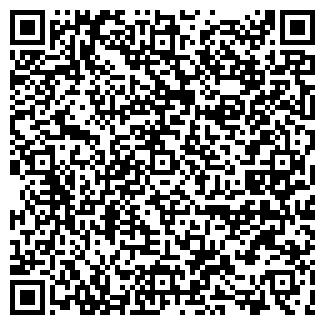QR-код с контактной информацией организации Частное предприятие ИП Акимбекова