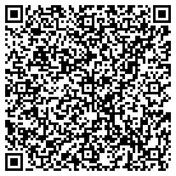 QR-код с контактной информацией организации ILATAN