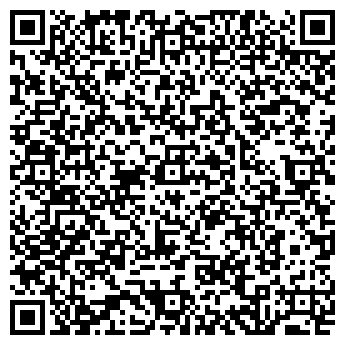 """QR-код с контактной информацией организации Копицентр """"Оранжевый"""""""