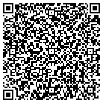 QR-код с контактной информацией организации ТОО Современные инженерные системы