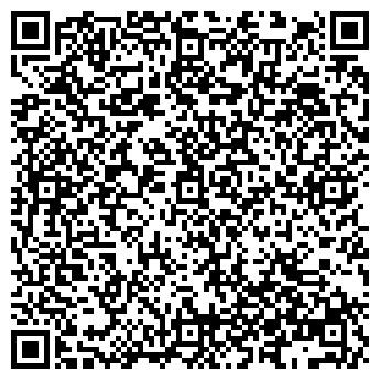 QR-код с контактной информацией организации ИП Идрисова