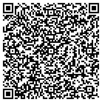 QR-код с контактной информацией организации Тоо «Art graphics»