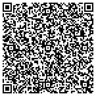 """QR-код с контактной информацией организации Общество с ограниченной ответственностью ТОО """"Подсолнух Pro"""""""