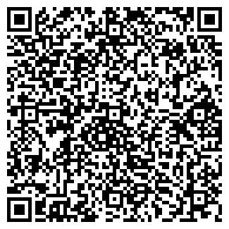 QR-код с контактной информацией организации тубы