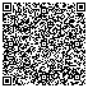 QR-код с контактной информацией организации ИП Левченко