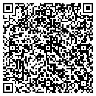 """QR-код с контактной информацией организации Частное предприятие Студия """"Solove"""""""