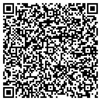QR-код с контактной информацией организации КАЗКНИГА