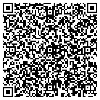 """QR-код с контактной информацией организации ТОО """"АлБиП"""""""