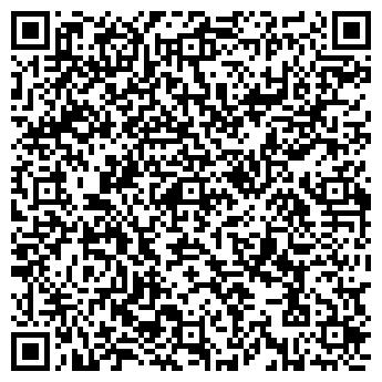 QR-код с контактной информацией организации Vital logistic