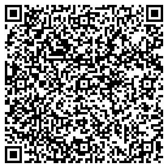 QR-код с контактной информацией организации ReginaStudio