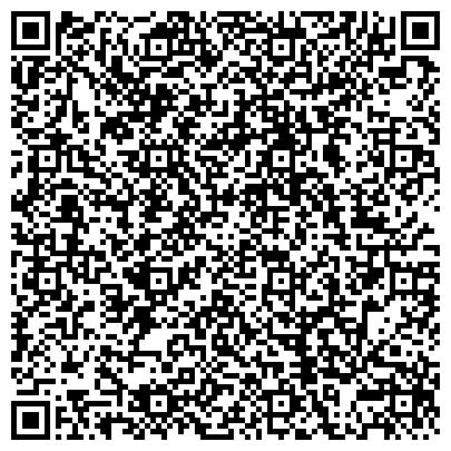 """QR-код с контактной информацией организации Рекламно-производственная компания """"Golden Rise"""""""