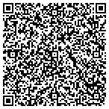 QR-код с контактной информацией организации ТОО Контракт Коммерц Плюс