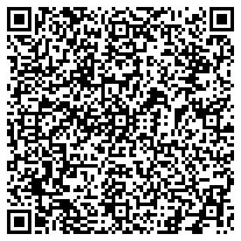 QR-код с контактной информацией организации Частное предприятие ТОО «Жайна Кала»