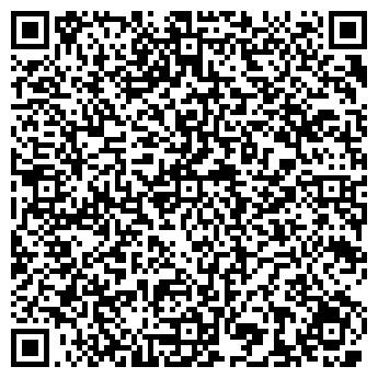 QR-код с контактной информацией организации Рекламное агентство Мирас