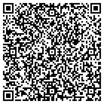 """QR-код с контактной информацией организации Субъект предпринимательской деятельности ИП """"Heaven"""""""