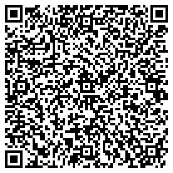 QR-код с контактной информацией организации дизайн БЮРО 8.18, Частное предприятие