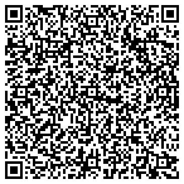 """QR-код с контактной информацией организации ТОО """"Полиграфическое Бюро"""""""
