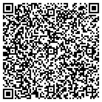 """QR-код с контактной информацией организации """"Индиго"""" art studio"""