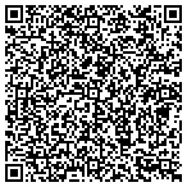 """QR-код с контактной информацией организации ТОО """"Рекламно-производственный комплекс Слон"""""""