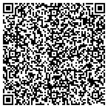 """QR-код с контактной информацией организации """"Ажиотаж"""" - офисное оборудование и канцтовары"""