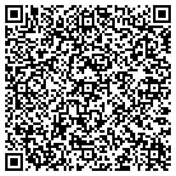 QR-код с контактной информацией организации Обувное оборудование