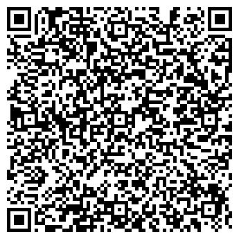 QR-код с контактной информацией организации ООО «Ал-Пластик»