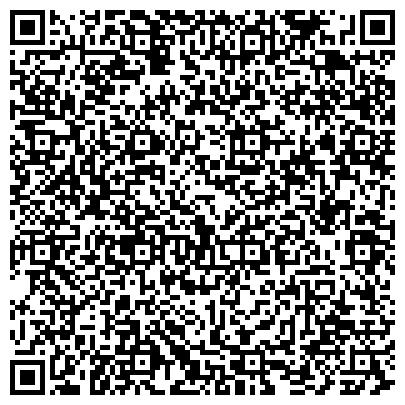 QR-код с контактной информацией организации Общество с ограниченной ответственностью ТОВ «ЕЛЕКТРОМОНТАЖБУД СКВ ЛТД»