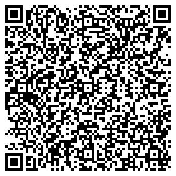 """QR-код с контактной информацией организации Общество с ограниченной ответственностью ООО """"АниККо"""""""
