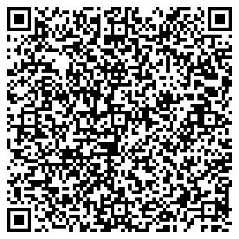 QR-код с контактной информацией организации A3-Trade