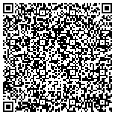 QR-код с контактной информацией организации Частное предприятие ЧП «Глад-Сервис» — комплексное обслуживание офисов.