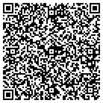 """QR-код с контактной информацией организации Общество с ограниченной ответственностью ООО """"Артленд"""""""