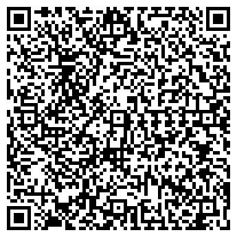 QR-код с контактной информацией организации ООО «ЧЕ5»