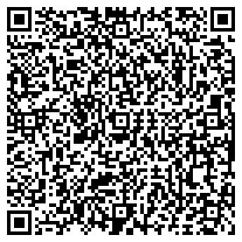 QR-код с контактной информацией организации ООО «АРМИК»