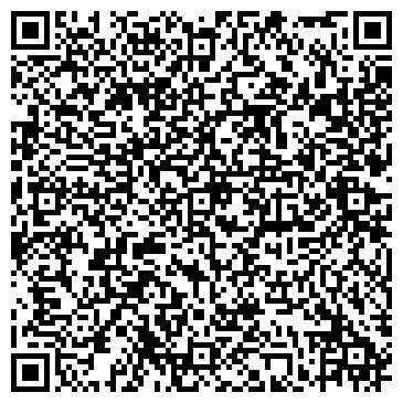 QR-код с контактной информацией организации Общество с ограниченной ответственностью ООО «Кондар Киев»