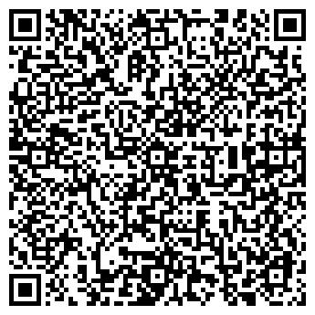 QR-код с контактной информацией организации Другая PaRoM